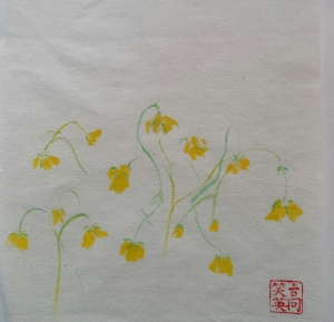 Chinese painting demonstration for Culture Shots at Trafford Hospital in Mancheser tomorrow 16/7 at 10- 4 pm :)